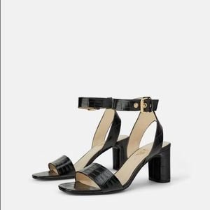 Zara animal print heeled sandals